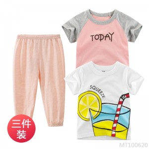 2020 new anti-mosquito pants suit three-piece fashion children suit