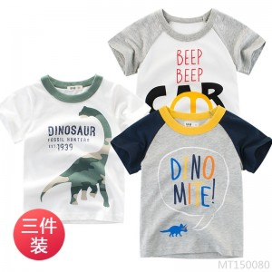 2020 new Korean version of children's short-sleeved T-shirt baby boy clothes