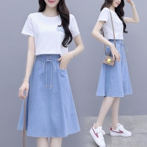 2020 new high-end fashion skirt small fresh two-piece suit