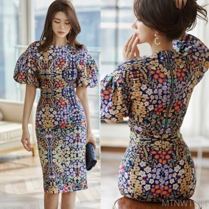 2020 New Lantern Sleeve Printed Top, Split Bag, Hip Skirt, Suit Dress