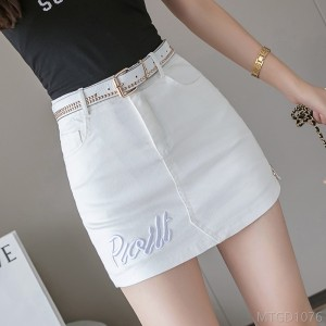 2020 New Embroidered Split Skirt + Elastic Slim Pack Hip Hot Pants Denim