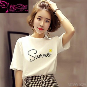 2020 new loose and wild T-shirt female Korean version