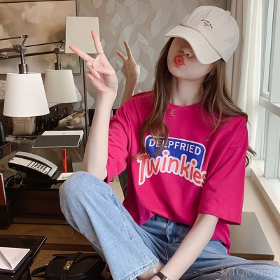 2020 new half-sleeved Korean version of loose printed letter wild shirt