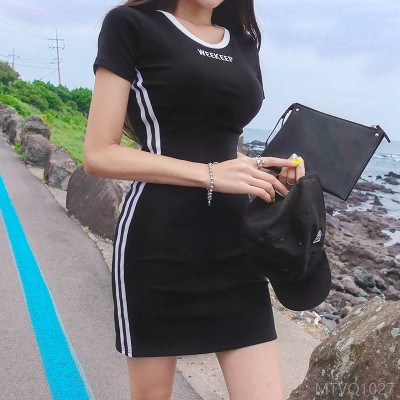 2020 new Korean sexy fashion contrast skirt