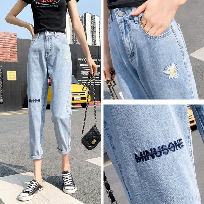 2020 new high waist pants women loose straight thin section