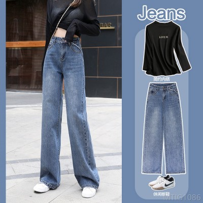 2020 new spring edition student all-match drape loose trousers jeans dimension