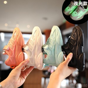 2020 new new luminous children's sports shoes spring and autumn fashion boys and girls old shoes mesh breathable small daisies