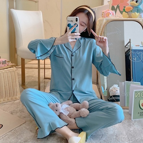 2020 new Huaer cotton double long cardigan set