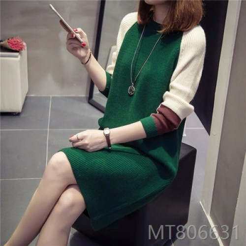 2020 new autumn fashion trendy pullover base color matching sweater