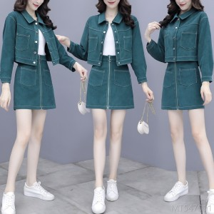 2020 new style retro literary temperament casual jacket high waist a skirt