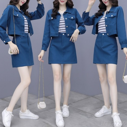 2020 new casual denim skirt suit fried street two-piece suit