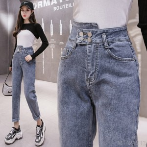 2020 new and new style all-match autumn Korean version loose and thin high-waisted harem pants female daddy carrot pants
