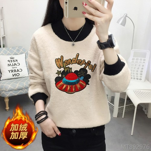 2020 new embroidered large size lamb hair pullover cat fat sister sweater