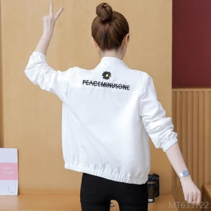 2020 new all-match fashion autumn casual jacket