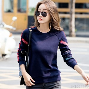 2020 new loose sweater T-shirt girl Korean style small fresh and simple