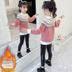 2020 new sweater knitted pullover plus velvet thick autumn and winter
