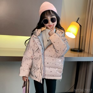2020 new Korean version of the big color change thick hooded net red foreign style cotton coat