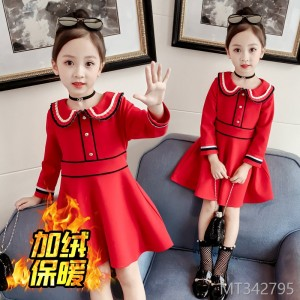 2018 spring and autumn clothes girl new waist princess dress Korean version of the baby girl bottoming skirt
