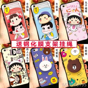 Apple 7plus mobile phone shell female models Apple 8plus silicone soft shell 6splus anti-fall Apple 6 all-inclusive i7 personality creative male iphone8 net red cartoon street card 6s vibrating 6p couple sets