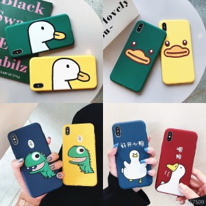 2018 Cartoon Duck iPhone XS Max mobile phone shell for Apple 678 plus Silicone XR protection case