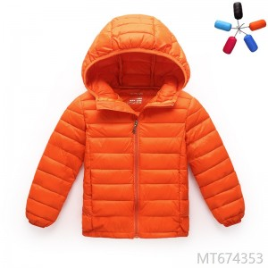 2008 Children's Light and Thin Cotton Clothes, Boys and Girls, Middle and Old Children's Hats, Pure Cold-proof Coat