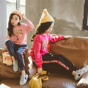 Fall Fashion Casual Long Sleeve Two-piece Medium and Big Children's Suit