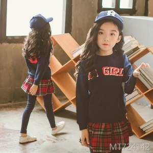 Two Kids'Recreational Children's Westernized Sports Sets in the New Korean Autumn Fashion of 2018