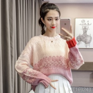 2018 Colour-matching Gradual Round-collar Knitted Shirt Small Fresh Top