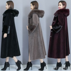 Mink fur in the new winter fur coat