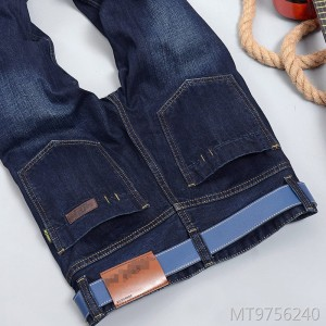 New jeans for men in general business fashion in 2019