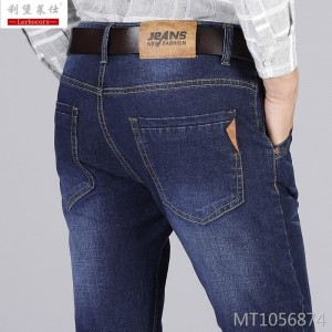 Korean version of business long jeans with self-cultivation, straight barrel and leisure tooling in 2019