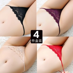 4 gift boxes slim and sexy women's underwear