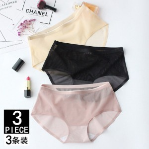 3 loaded cotton 裆 sexy seamless one-piece ice silk briefs