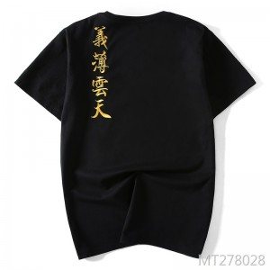 Text Embroidered Cotton Half Sleeve Loose Large Size Short Sleeve T-Shirt