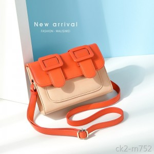 Small ck female package difference bag wild ins one shoulder slung small bag female