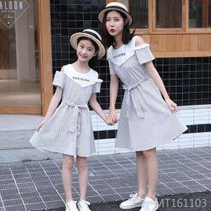 Off-the-shoulder striped skirt mother and daughter fashion stitching skirt tide