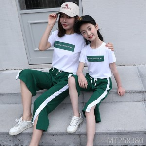 Two-piece set of foreign wide-leg pants when the mother and daughter are set
