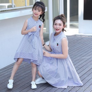 2019 new parent-child girl striped vest skirt one generation