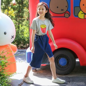 2019 summer skirt explosion models in the big boy cotton tassel denim skirt