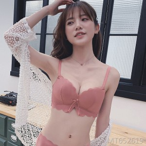 Non-rimmed bra, sexy and comfortable gathered girl underwear, single piece
