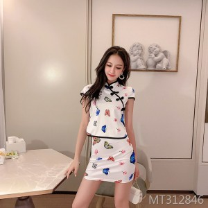 Butterfly Print Cheongsam Two-Piece Dress