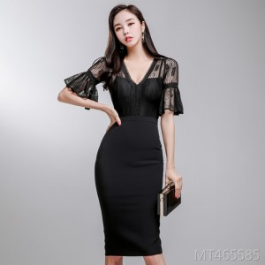 Slim-fit waist slim V-neck short-sleeved step skirt