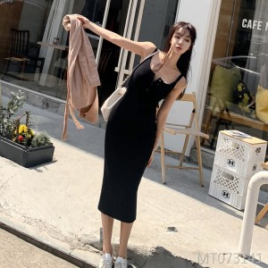 Slim-fit sling knit dress bag hip back split long skirt