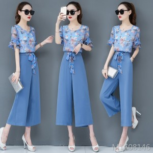 Goddess Fan Summer Suspension Wide Leg Pants Temperament Thin Set