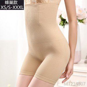 Abdominal pants postpartum lengthened boxer shaping underwear body safety pants