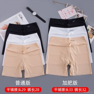 Plus fat version of anti-light safety pants breathable hole leggings