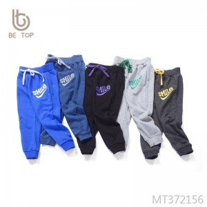 2019 spring and autumn children's clothing new boy sports pants children's trousers