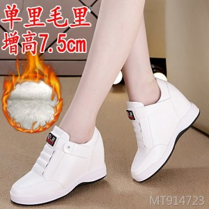 Flat bottom increased with single shoes women's tie casual shoes