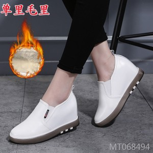 New flat-bottomed casual sports shoes