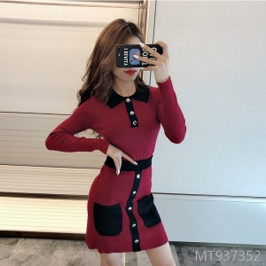 Knit polo shirt + contrast color hip skirt set two-piece female